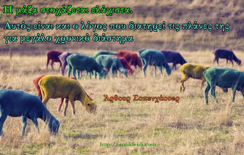 Arthur_Schopenhauer_4