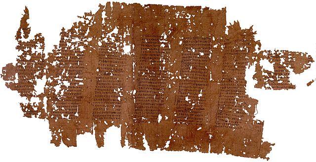Πάπειρος της Οξυρρύγχου του 2ου αιώνα με το κείμενο