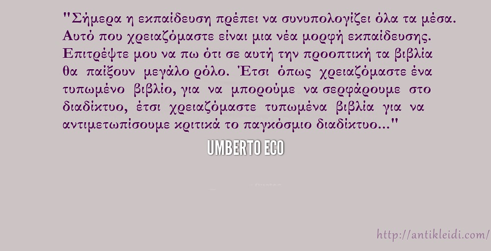 quote-Umberto-Eco-antikleidi