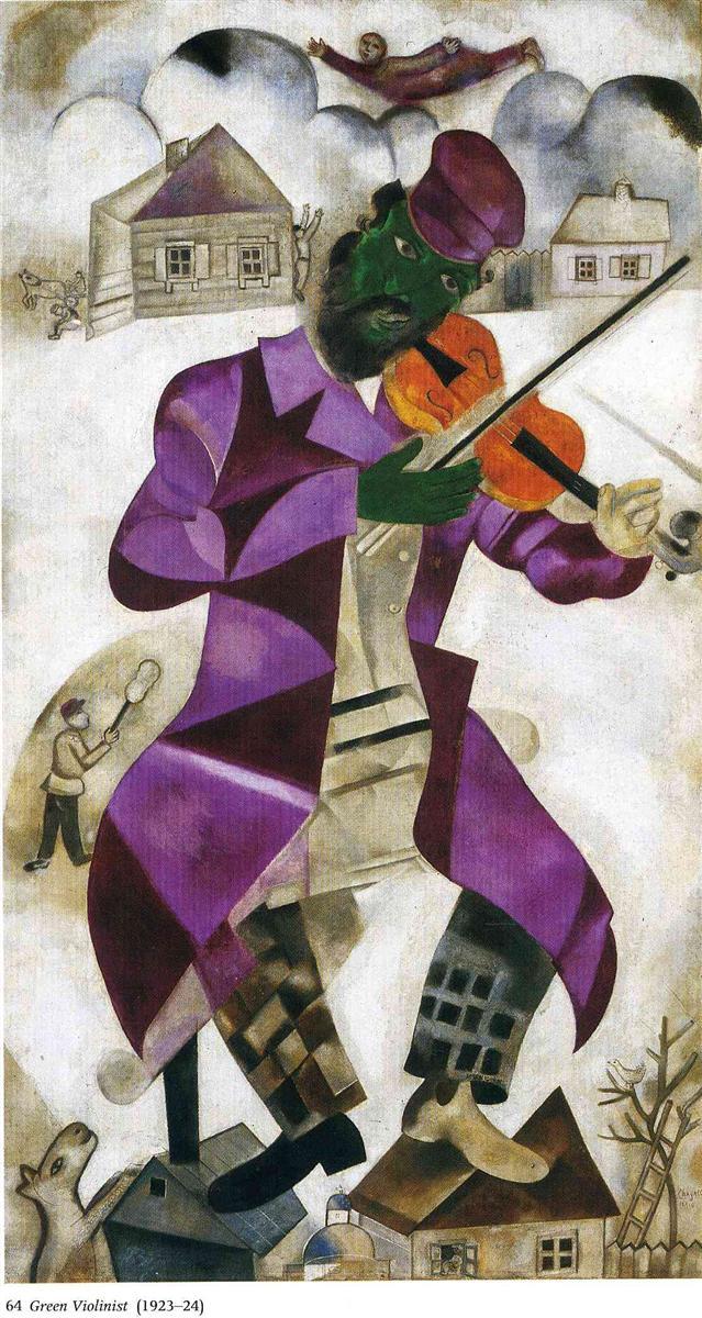 ο πράσινος βιολιστής 1924