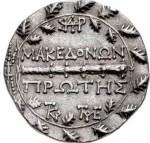 Β.Ραφαηλίδης – Μακεδονία είναι οι Μακεδόνες