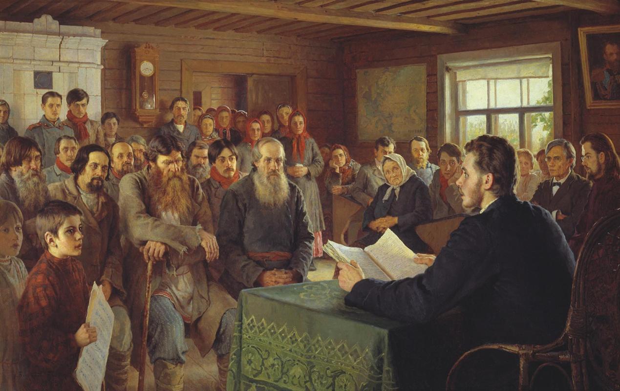 Κυριακάτικη ανάγνωση στο αγροτικό σχολείο - Nikolay Bogdanov-Belsky 1895