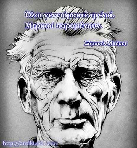 Ssamuel-Beckett