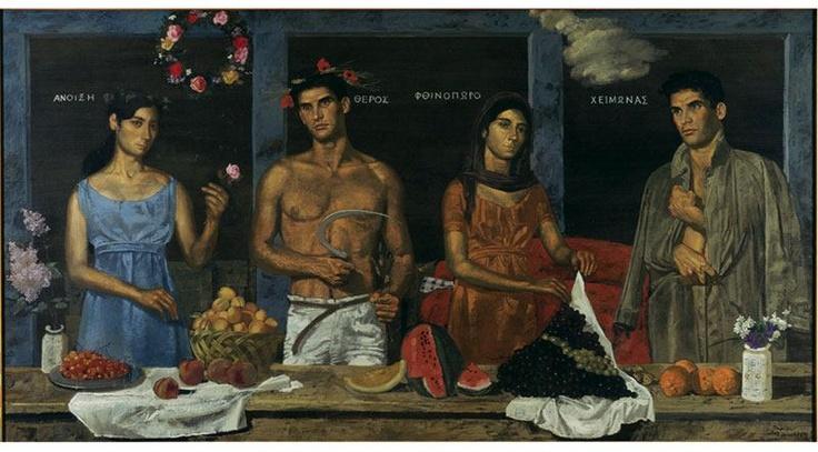 Τσαρούχης- οι 4 εποχές To θέρος, το Καλοκαίρι: ένας γεροδεμένος άντρας, ημίγυμνος, στεφανωμένος με κόκκινα λουλούδια και κρατάει στάχυα στο αριστερό του χέρι, δρεπάνι στο δεξί. Έχει μαύρα μαλλιά και φορά παντελόνι άσπρο. Πάνω στο τραπέζι, μπροστά του κομμένο καρπούζι, φρούτο καλοκαιρινό και μια φέτα πεπόνι.