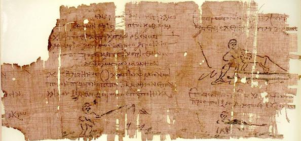 Οξύρυγχος πάπυρος με τους άθλους του Ηρακλέους 300 π.Χ_βιβλιοθήκη Οξφόρδης