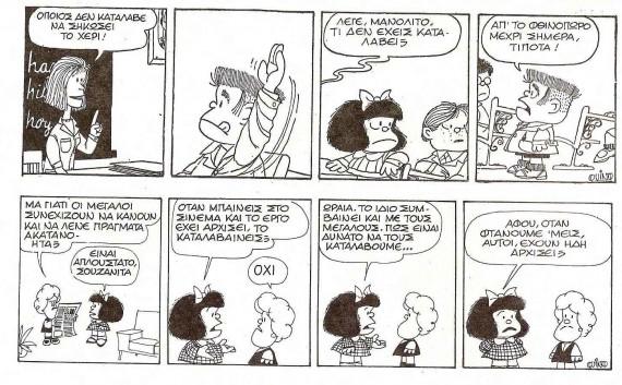 Fables-Habitat-Mafalda