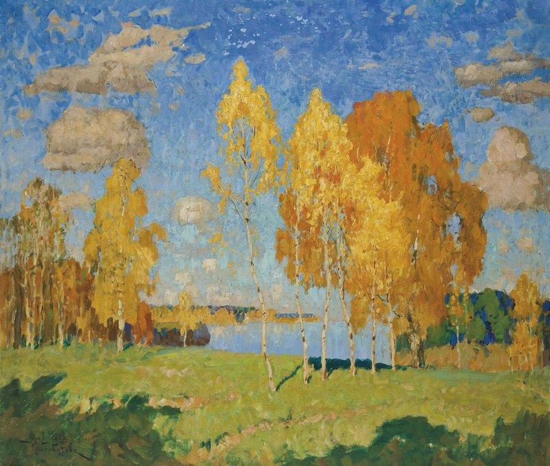 Οι Τελευταίες Ημέρες του καλοκαιριού Konstantin Gorbatov - 1922