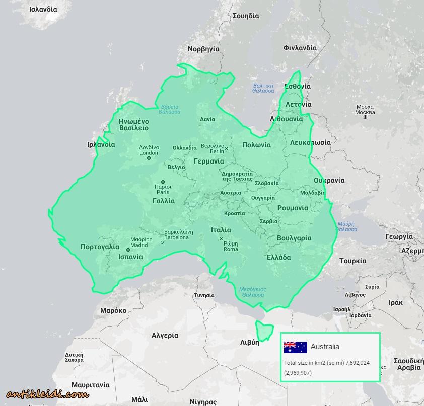 australia_vs_europe