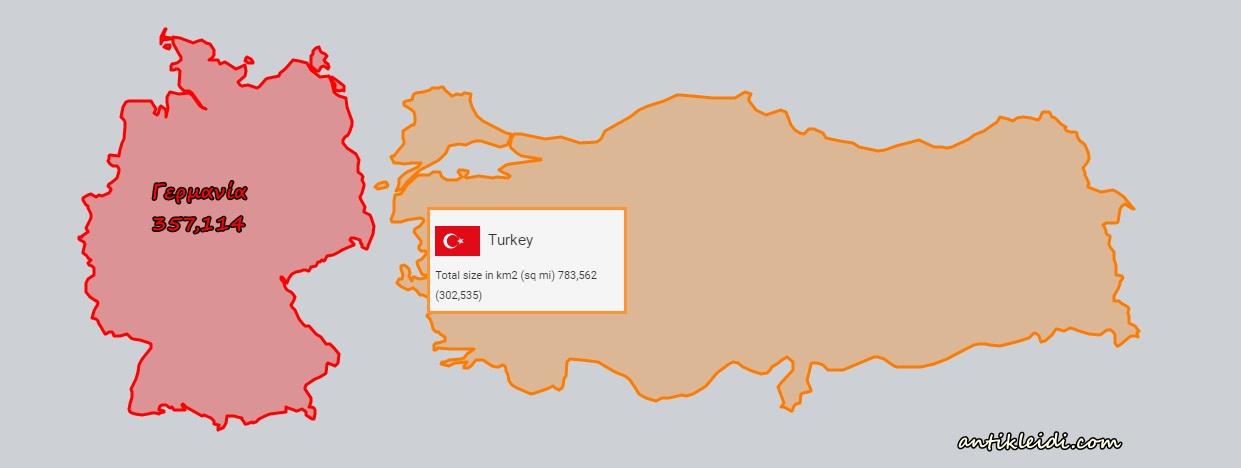 germany_vs_turkey