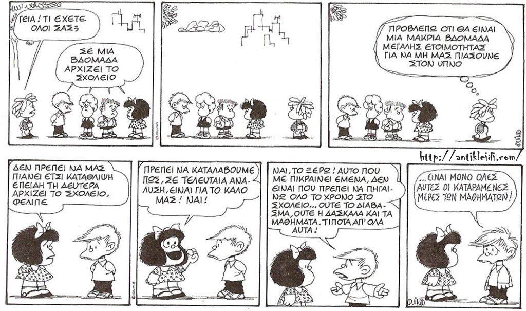 mafaldaschoolantikleidi2