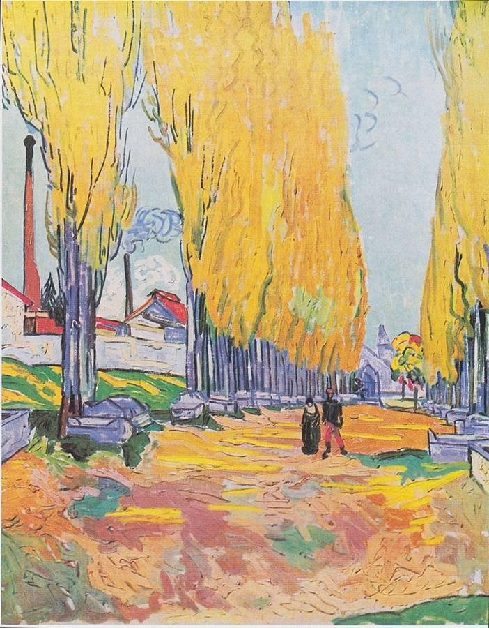 Les Alyscamps (F568) - Βίνσεντ βαν Γκογκ - 1888