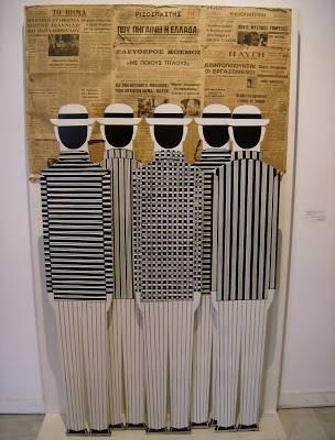 """""""Λαθραναγνώστες"""" κατασκευή από ζωγραφισμένο ξύλο, 1969"""