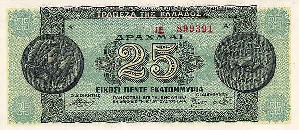 nomisma75