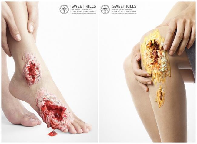 Τα γλυκά σκοτώνουν. Προσοχή στον διαβήτη.