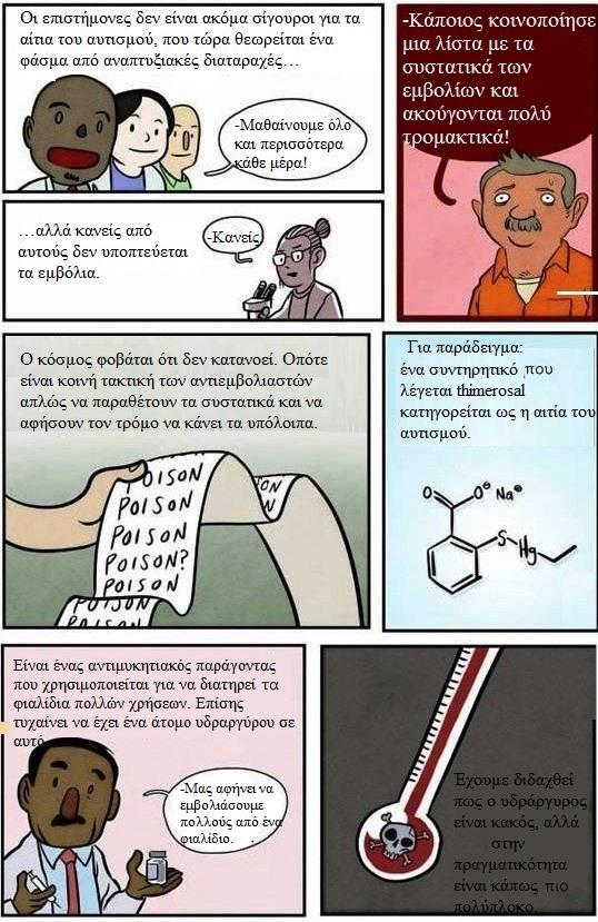 vaccines6