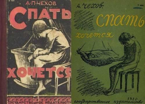 Αντόν Τσέχοφ - Η νύχτα