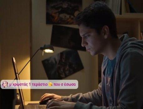 Συγκλονιστικό βίντεο της ΕΛ.ΑΣ. για τους διαδικτυακούς εκβιασμούς παιδιών