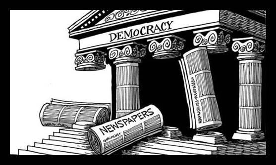 Περί Κράτους και Δημοκρατίας