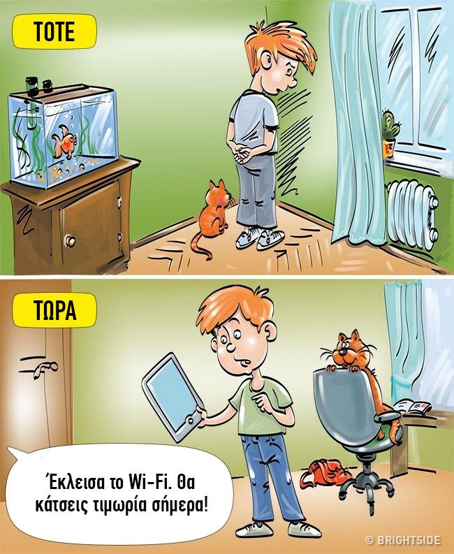 14 σκίτσα που δείχνουν πόσο η σημερινή παιδική ηλικία διαφέρει από την δική μας - εικόνα 2