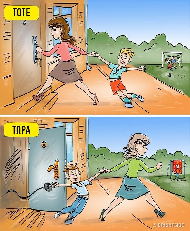 14 σκίτσα που δείχνουν πόσο η σημερινή παιδική ηλικία διαφέρει από την δική μας