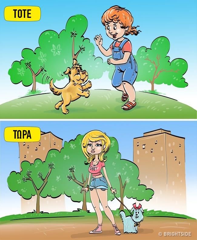 14 σκίτσα που δείχνουν πόσο η σημερινή παιδική ηλικία διαφέρει από την δική μας - εικόνα 3