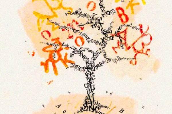 Χ. Τσολάκης - Με τις λέξεις ο ανθρώπινος εγκέφαλος αιχμαλωτίζει το σύμπαν