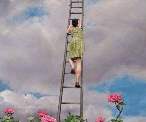 Πάντα ανέβαινε ακόμη πιο ψηλά – Λουντέμης